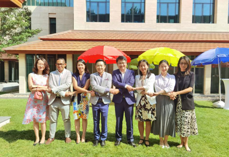 中国—东盟中心与泰王国驻华大使馆进行工作交流