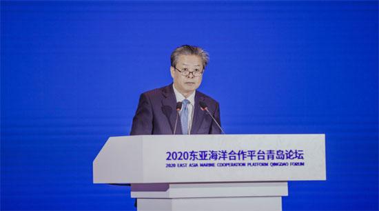 陈德海秘书长出席2020东亚海洋合作平台青岛论坛暨青岛国际海洋周开幕式