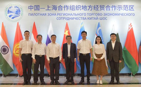 陈德海秘书长参观中国—上海合作组织地方经贸合作示范区