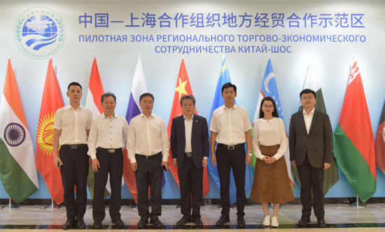 ACC Secretary-General Chen Dehai Visited the Demonstration Zone of Local Economic and Trade Cooperation of China-Shanghai Cooperation Organization