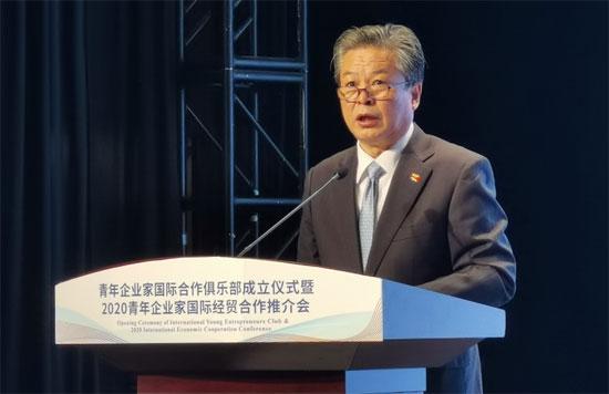 陈德海秘书长参加青年企业家国际合作俱乐部成立仪式