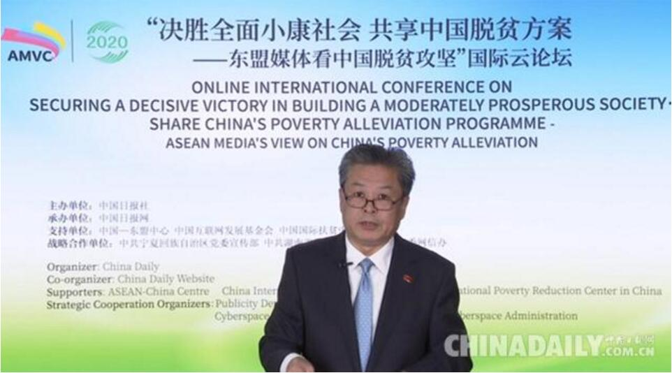 中国—东盟中心秘书长陈德海:新冠肺炎疫情背景下 更需要全球团结和国际的协作