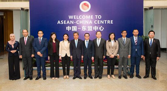 中国—东盟中心举行2020年度联合执行委员会会议
