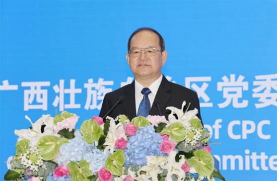 中国—东盟中心参加第十一届泛北部湾经济合作论坛暨2020北部湾国际门户港合作峰会