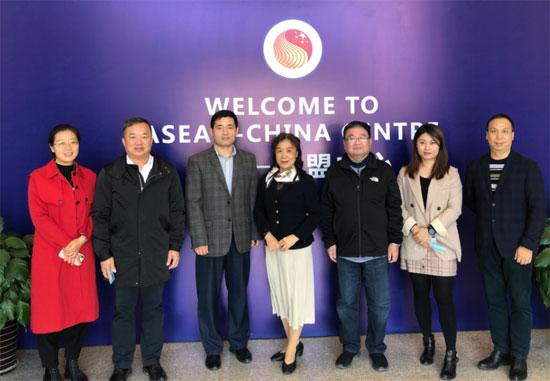 南宁市文化广电和旅游局副局长林慧超拜访中国—东盟中心