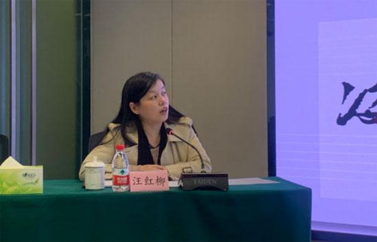 中国—东盟中心代表在重庆市中新示范项目管理局做讲座