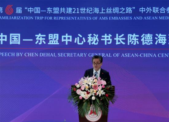 陈德海秘书长出席湖南师范大学中国—东盟文化传播研究中心揭牌仪式