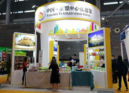 中国—东盟中心设立东盟馆参展第十八届中国国际粮油博览会