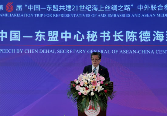 ACC Secretary-General Chen Dehai Attended the Launching Ceremony of the China-ASEAN Research Centre for Cultural Communication in Hunan Normal University