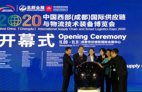 中国—东盟中心组织东盟国家商务官员出席2020成都物流展开幕式