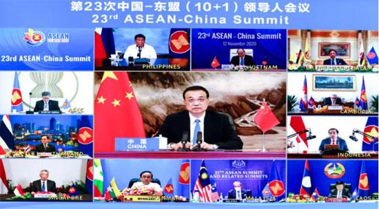 李克强出席第23次中国—东盟领导人会议