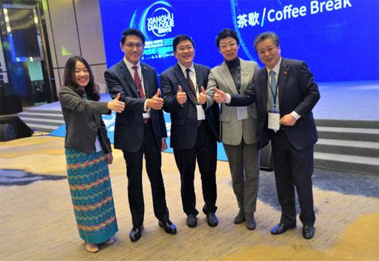 陈德海秘书长出席2020年世界旅游联盟·湘湖对话