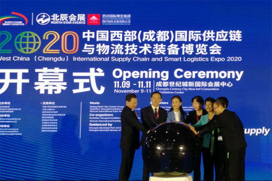 ACC Organised AMS Commercial Officials to Attend the Opening Ceremony of the Chengdu Logistics Expo 2020