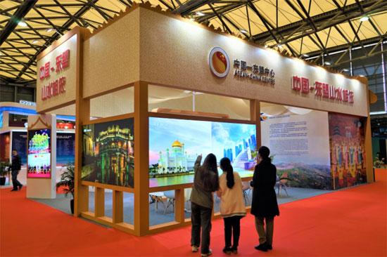 中国—东盟中心参加2020年中国国际旅游交易会