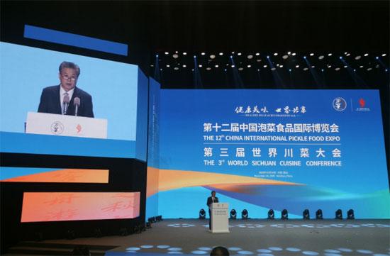 陈德海秘书长出席第十二届中国泡菜食品国际博览会暨第三届世界川菜大会开幕式