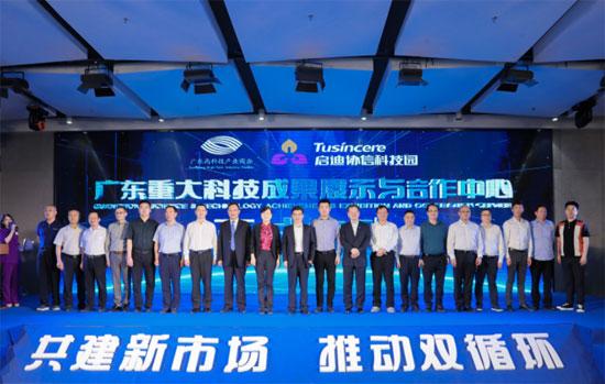 中国—东盟中心代表参加广东高科技产业商会活动