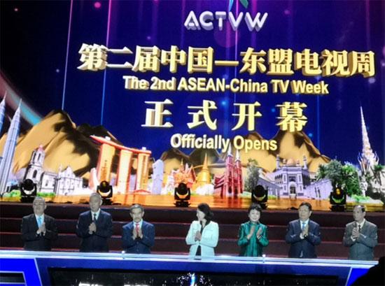 第二屆中國—東盟電視周正式啟動