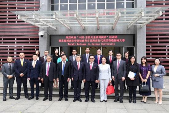 """中国—东盟中心在海南大学举办""""东盟驻华使节系列演讲""""活动"""