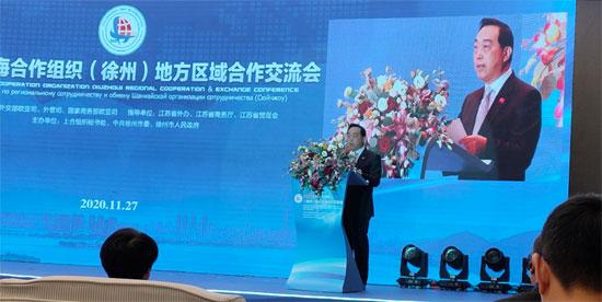 中国—东盟中心出席2020上海合作组织(徐州)地方区域合作交流会