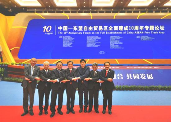 陈德海秘书长出席中国—东盟自由贸易区全面建成10周年专题论坛
