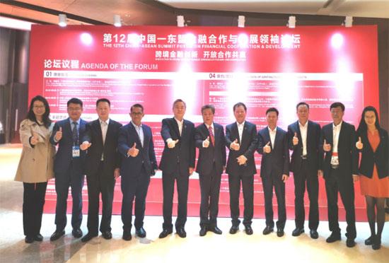 广西壮族自治区副主席周红波会见中国—东盟中心秘书长陈德海
