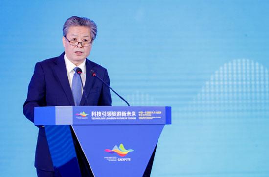 陈德海秘书长出席中国—东盟数字文化旅游专业合作论坛及相关活动