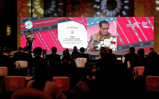 中国—东盟中心代表参加2020年印尼—中国投资商务论坛