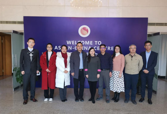 中国—东盟中心与水电水利规划设计总院工作交流