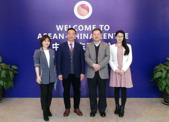 ACC Representative Met with Vice President of CCPIT Guangdong Committee