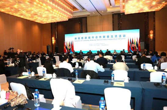中国—东盟中心代表参加澜湄旅游城市合作联盟交流活动