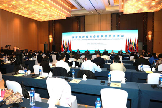 ACC Representative Attended the Seminar on Lancang-Mekong Tourist Cities Cooperation Alliance