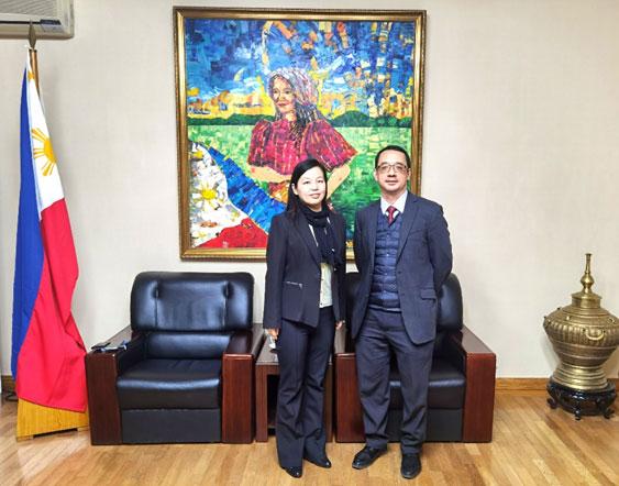 综合协调部主任汪红柳会见菲律宾驻华使馆副馆长欧帝诺