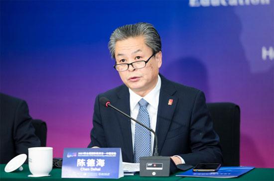 陈德海秘书长参加2021联合国国际教育日—中国活动