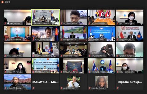 中国—东盟中心代表出席第50届东盟国家旅游组织会议暨第38届东盟与中日韩(10+3)国家旅游组织会议
