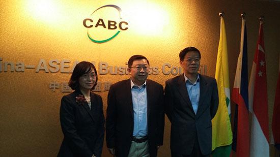 中国—东盟中心代表访问中国—东盟商务理事会
