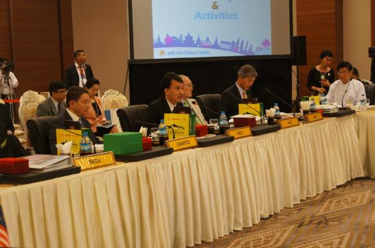 中国—东盟中心出席2015东盟旅游论坛