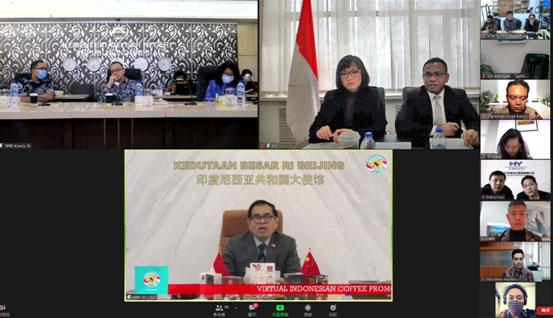 中国—东盟中心参加2021年印尼咖啡线上推介会