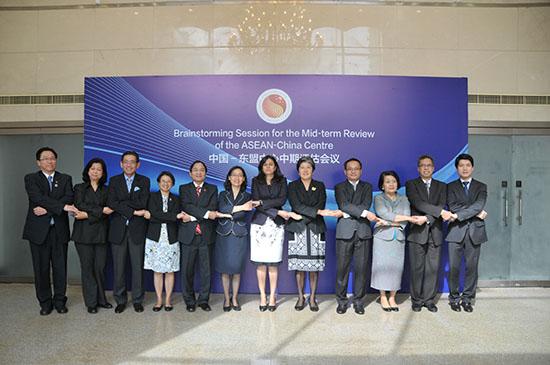 中国—东盟中心中期评估会议在中心秘书处举行