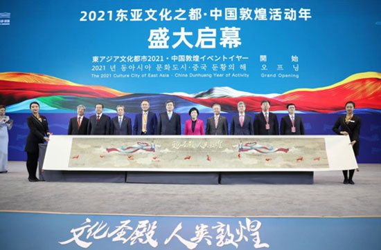 ACC Secretary-General Chen Dehai Attended the Opening Ceremony of the 2021 Culture City of East Asia • China Dunhuang Year of Activity