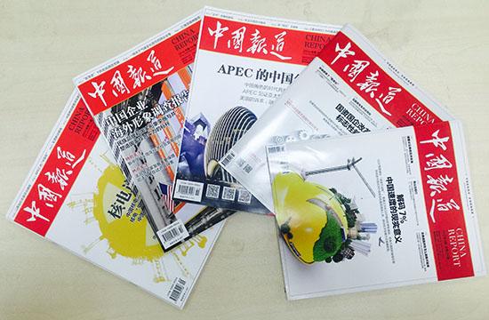 中国—东盟中心新闻公关部主任会见《中国报道》杂志社记者