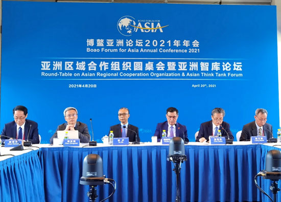 ACC Secretary-General Chen Dehai Attended the Round-Table on Asian Regional Cooperation Organization& Asian Think Tank Forum of the Boao Forum for Asia Annual Conference 2021