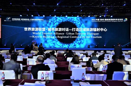 中国—东盟中心代表出席世界旅游联盟•城市旅游对话