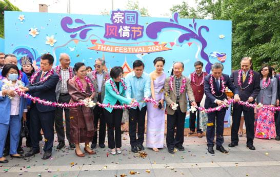 陈德海秘书长出席2021年泰国风情节开幕式