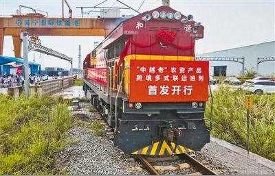 中国东盟经贸合作展现强劲韧性