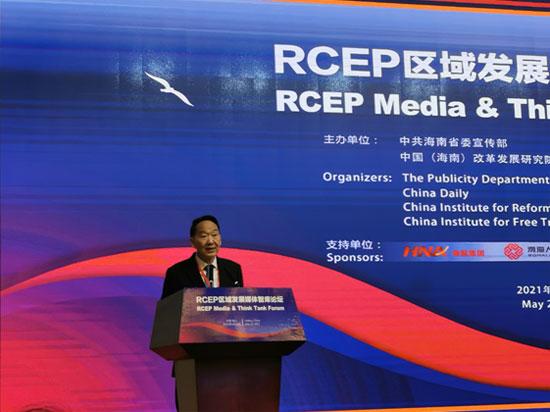 中国—东盟中心代表出席RCEP区域发展媒体智库论坛