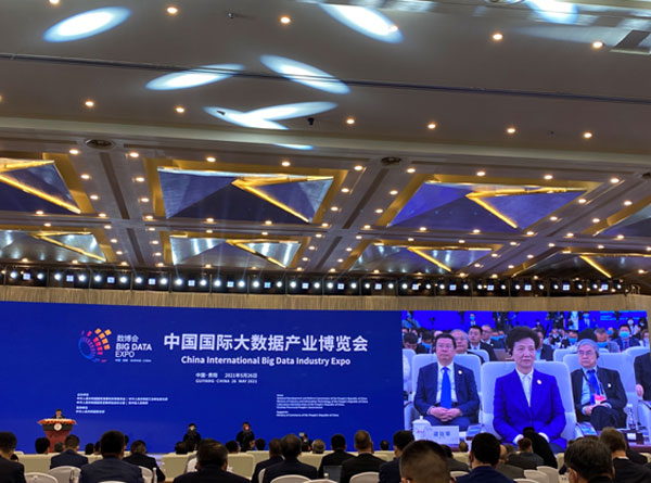 ACC Representative Attended China International Big Data Industry Expo 2021
