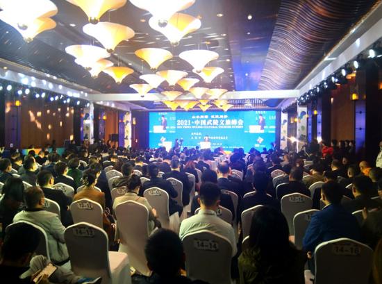 中国—东盟中心代表出席中国武陵文旅峰会