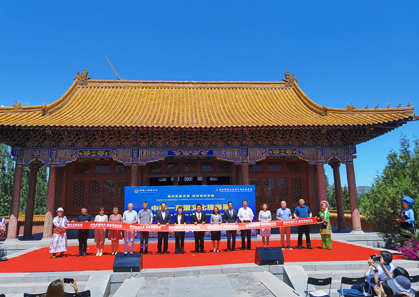 展示东盟风采续写传统友谊——中国—东盟文化旅游展在京启幕