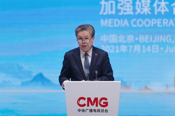 2021 ASEAN Media Partners Forum Successfully Held in Beijing