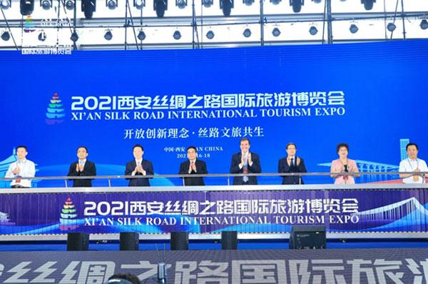 中国—东盟中心参加2021西安丝绸之路国际旅游博览会